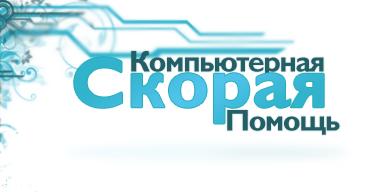 ustanovka_programm_web